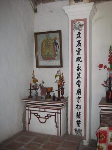 Ảnh ban thờ cụ Phan Huy Vịnh